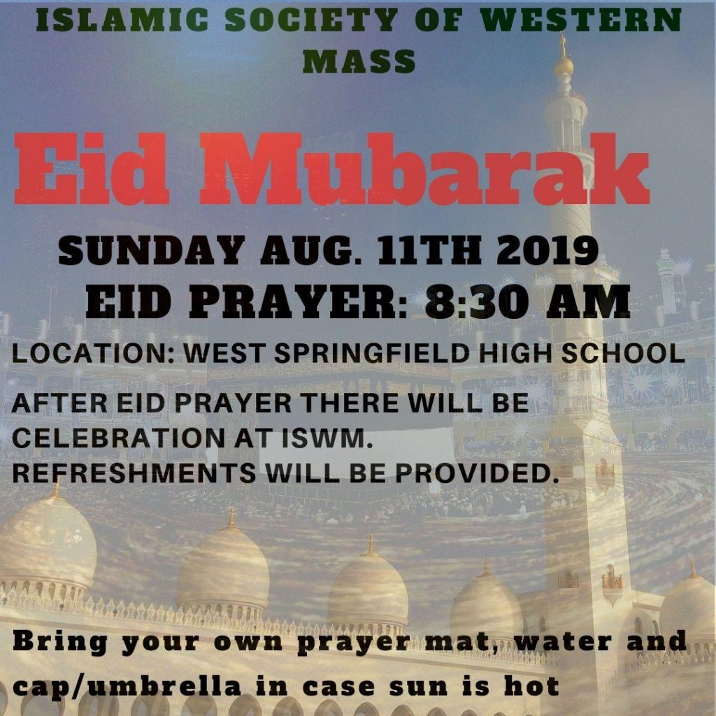 Islamic Society of Western Massachusetts Eid AlAdha Prayer